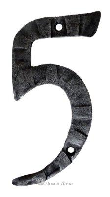 "Цифра кованая ""5"""