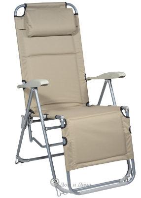Кресло складное 3219