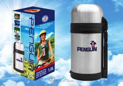 Термос из нержавеющей стали Penguin  1,2л универсальный с ручкой