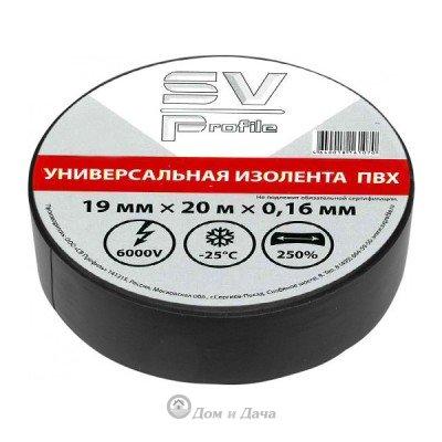 SV-Profile Изолента ПВХ ЧЁРНАЯ 20м 19мм 160мкм