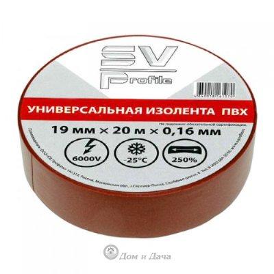 SV-Profile Изолента ПВХ КРАСНАЯ 20м 19мм 160мкм