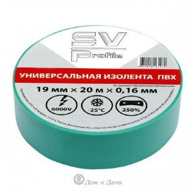 SV-Profile Изолента ПВХ ЗЕЛЁНАЯ 20м 19мм 160мкм