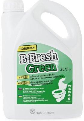 Туалетная жидкость B-Fresh Green 2 л