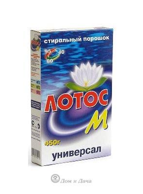 """Порошок стиральный """"Лотос"""" 450гр Автомат"""
