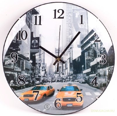 """Часы настенные MAXTRONIC """"Авеню"""""""