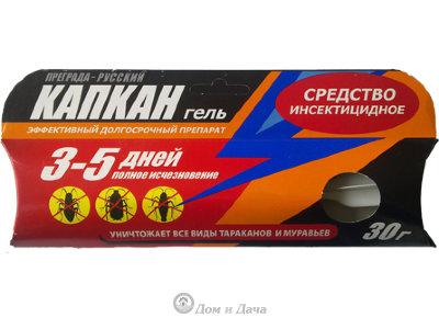 Русский Капкан гель от тараканов 30г.(фипронил)